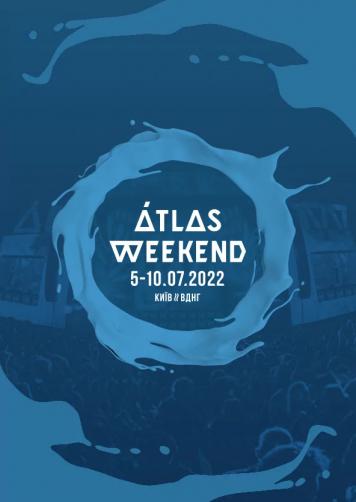 Фестиваль Atlas Weekend 2022