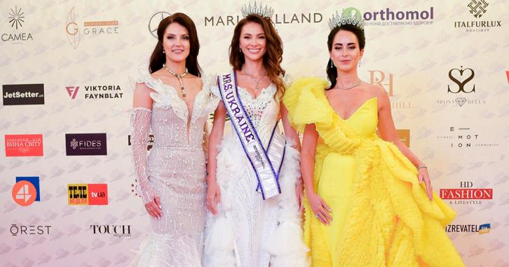 Фінал конкурсу краси для заміжніх жінок Mrs. Ukraine International-2021