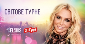 Світове турне: Britney Spears