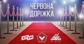 Червона доріжка на M1 Music Awards